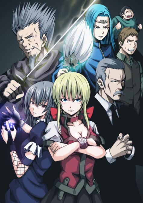 Evil God Army