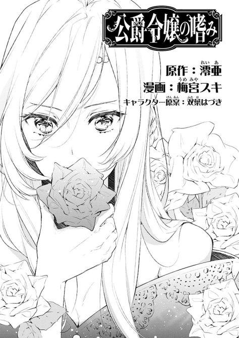 koushaku_001_003