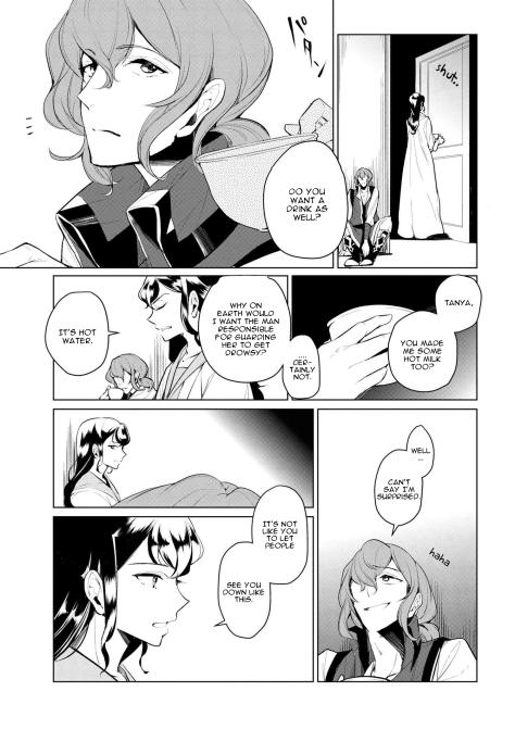 YAUP_koushaku_009_009