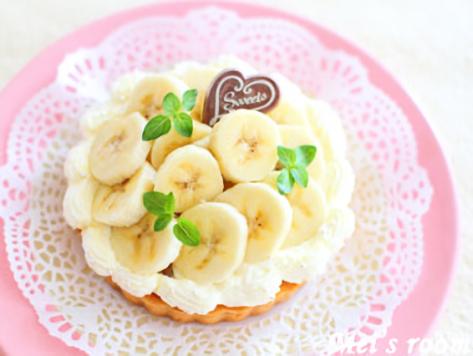 A banana tart.
