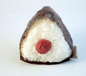 Ume Riceball